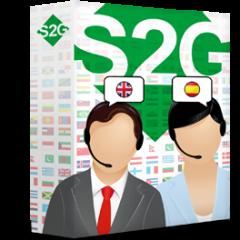 Speech2Go + IVONA/Nuance voice packages